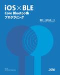 iOS��BLE Core Bluetooth�ץ?��ߥ�