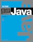 改訂新版 基礎Java