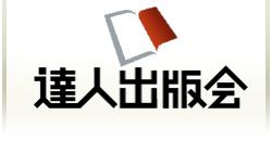 Plone 4 Book 電子書籍版 (達人出版会) Plone 4 Book 電子書籍版は達人出版会よりお求めいただけます。