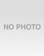 """巧みさ""""とロボットの力学 プレミアムブックス版【委託】 - 達人出版会"""