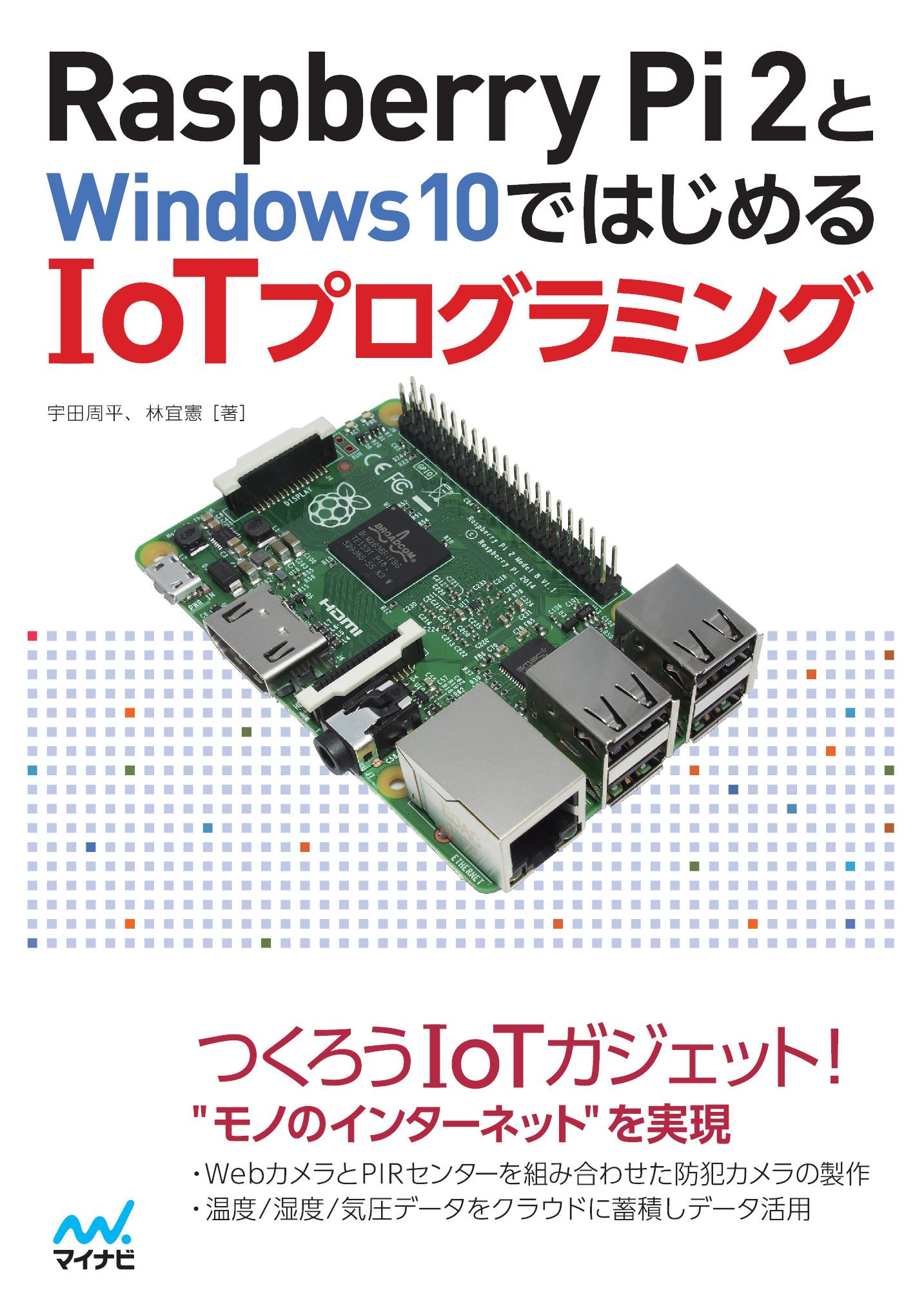 windows10 購入 ダウンロード
