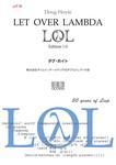 Let Over Lambda pdf版