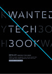 WANTEDLY TECH BOOK